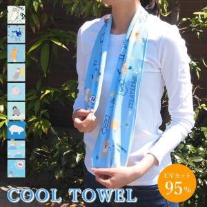 即出荷 スカーフ ひんやり レディーススカーフ UVカット 冷却タオル ひんやり 夏 濡らすだけ 冷感 クール 熱中症対策 暑さ対策 日焼け防止 おしゃれ 母の日|piglet