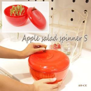 サラダスピナー 野菜水切り器|piglet
