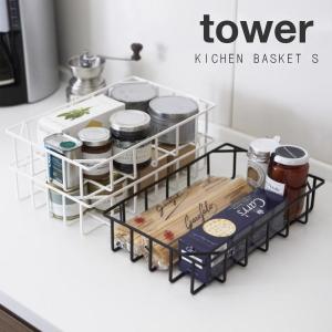 即出荷 キッチンバスケット カゴ ラック スタッキング   キッチン収納 ストッカー 食品ストッカー  スチール製 隙間収納 タワー tower ホワイト ブラック|piglet