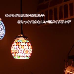 即出荷 ライト 照明 ランプ ペンダントライト モザイク ステンドグラス 間接照明 インテリア かわいい おしゃれ ハンキング piglet