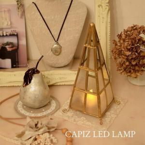 即出荷 ライト おしゃれ led キャンドルライト テーブルランプ インテリアライト ランプ 卓上 インテリア 置物 カピス貝 シェル 照明 スタンド クリスマス piglet
