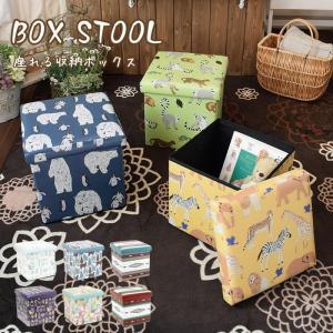 収納BOXスツール 折りたたみ 収納ボックス 収納スツール 椅子 1人掛け フタ付き 正方形 オットマン 子供部屋 おもちゃ箱 動物 アニマル 18719-860|piglet