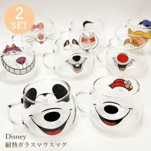 即出荷 マグカップ かわいい 2個セット ディズニー 耐熱ガラス マグ 食器 disney グ コップ 電子レンジ対応 おしゃれ キャラクター ミッキー ミニー ギフト|piglet