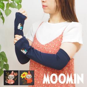 即出荷 アームカバー uv 手袋 レディース 日焼け防止 uvカット 指なし 紫外線対策 39cm ムーミン おしゃれ キャラクター moomin リトルミイ|piglet