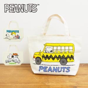 即出荷 バッグ レディース マチ付コットンバッグ ミニバッグ トートバッグ ランチバッグ スヌーピー snoopy キャラクター peanuts かわいい|piglet