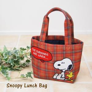 即出荷 peanuts ランチバッグ スヌーピーとウッドストック チェック バッグ レディース ミニバッグ トートバッグ かわいい キャラクター snoopy SNAP2814|piglet