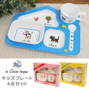 即出荷 ベビー 食器 ギフト 食器セット おしゃれ 北欧 かわいい プレート マグ キッズ 離乳食 出産祝い 子供用食器 メラミン|piglet