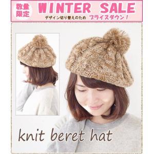 ベレー帽 レディース ニット帽 ニット ボンボン ベレー 帽子 アクリル 暖かい かわいい|piglet