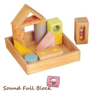 即出荷 おもちゃ 積み木 木製 知育玩具 ブロック 木のおもちゃ 積木 人気 出産祝い ギフト 音い...