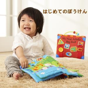 絵本 布 出産祝い 0歳 赤ちゃん しかけ絵本 おもちゃ どうぶつ 英語 指先 かばん型 男の子 女の子 はじめてのぼうけん|piglet