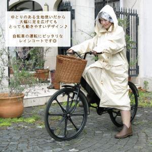レインコート 自転車 レディース サイクリング レインウェア...