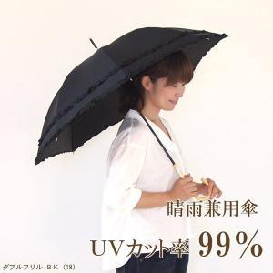 即出荷 傘 日傘 晴雨兼用 UVカット 遮光 遮熱 紫外線対策 熱中症対策 長傘|piglet