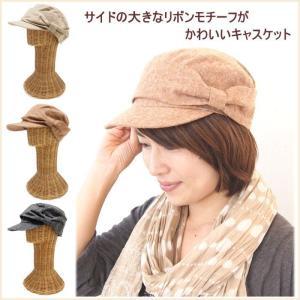 帽子 キャスケット リボン|piglet