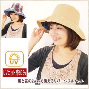 UVカット 帽子 レディース|piglet