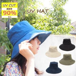 帽子 レディース UV つば広 リボン 紫外線対策 日焼け|piglet