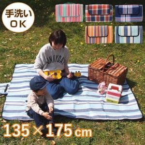 レジャーシート ピクニックシート おしゃれ 洗える クッション 厚手 大きい 2畳 大  4人 6人 運動会 ピクニック  コンパクト お花見  バーベキュー  アウトドア