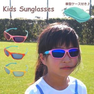 即出荷 サングラス キッズ 子供 メガネ 紫外線対策 おしゃれ かわいい ファッション レジャー 海 海水浴 プール 夏 公園 外遊び 幼児 3才 4才 5才 小学生|piglet