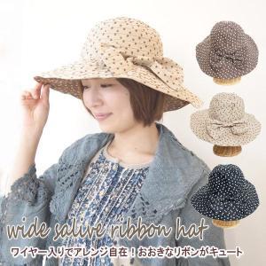 即出荷 帽子 レディース uvカット 日よけ 折りたたみ 春 夏 おしゃれ つば広 UVハット たためる帽子ハット つば広 大きい日さし リボン|piglet