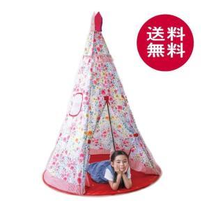 キッズテント 子供テント フラワーテント 室内テント ボールハウス おもちゃ hak2050 hak2060|piglet