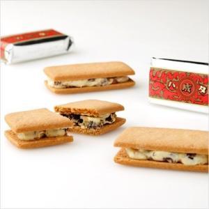 「商品情報」専用の小麦粉でつくったビスケットで、ホワイトチョコレートと北海道産生乳100%のバター、...