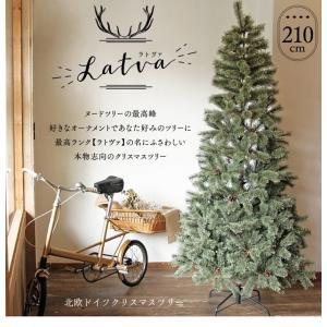 P10倍)クリスマスツリー ヌードツリー ラトヴァ 210cm オーナメントが映えるドイツトウヒ松 北欧 幹が目立たない作り 松ぼっくり60個付 手袋、収納セット付 pika-q