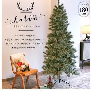 P10倍)クリスマスツリー ヌードツリー ラトヴァ 180cm オーナメントが映えるドイツトウヒ松 ...