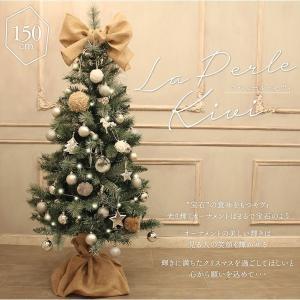 P10倍)クリスマスツリー 150cm kivi 初雪フロストツリー オーナメントセット65個 LEDイルミネーション付 手袋・収納袋・ツリーカバー付き pika-q