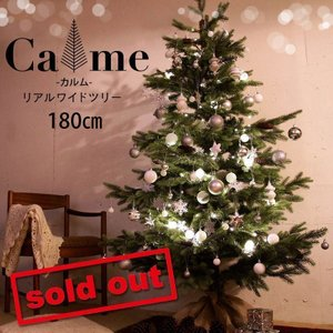 P)クリスマスツリー 180cm リアルワイドツリー おしゃれなホワイトオーナメントセット総数76個 アンティーク電球LED 収納セット付 pika-q