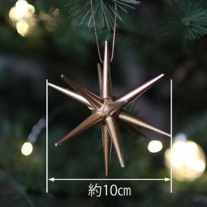 クリスマスツリーオーナメント ゴールド 金 サイズ(大) Lサイズ 1個 クリスマスの星 ベツレヘムの星 精巧&木製 クリスマスオーナメント pika-q