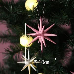 クリスマスツリーオーナメント ピンク 桃 ミルキーピンク サイズ(大) Lサイズ 1個 クリスマスの星 ベツレヘムの星  クリスマスオーナメント pika-q