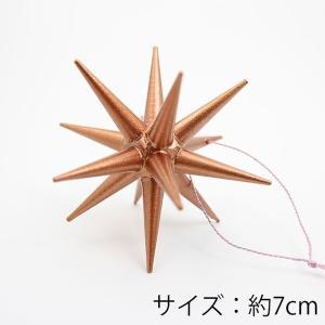 クリスマスツリーオーナメント コッパー 銅 サイズ(中) Mサイズ 1個 クリスマスの星 ベツレヘムの星 精巧&木製 クリスマスオーナメント pika-q