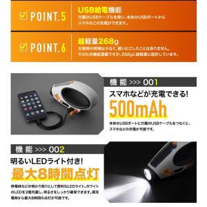 50-A-1)多機能ソーラー付きダイナモ充電ライト USB ソーラー ダイナモの3種類の充電が可能な多機能ライト|pika-q|03