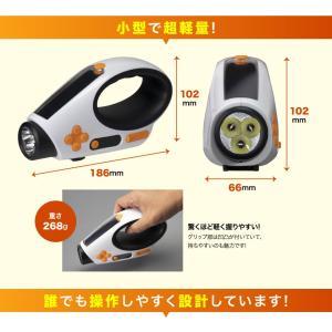 50-A-1)多機能ソーラー付きダイナモ充電ライト USB ソーラー ダイナモの3種類の充電が可能な多機能ライト|pika-q|06
