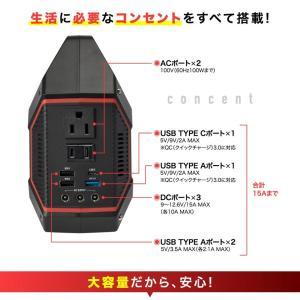 数量限定値下げ)50-C-1)ポータブル電源 大容量 42,000mAh/100W AC100V USB急速充電 保証1年 sonae-ソナエ- mini   防災|pika-q|05
