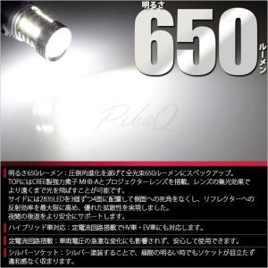 7-B-4)・T16シングル 爆-BAKU-650lmバックランプ用LEDバルブ LEDカラー:ホワイト 色温度:6600ケルビン 入数2個 爆3兄弟-次男 pika-q 02