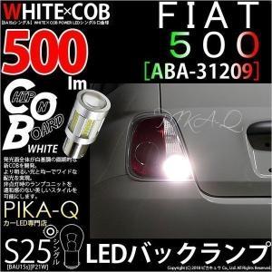 発光面全体が白基調の画期的な新COBを開発。より明るい光と均一でワイドな配光を実現。白基調COBは、...