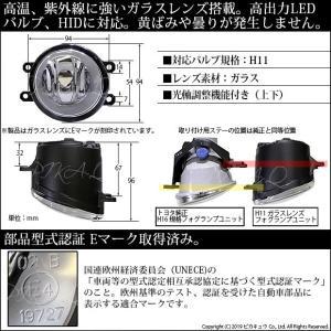 26-A-1)トヨタ純正LEDフォグランプ装着車対応 Eマーク取得ガラスレンズフォグランプユニット付 LEDフォグランプ SCOPE EYE L3400 3400lm イエロー3000K H11|pika-q|08