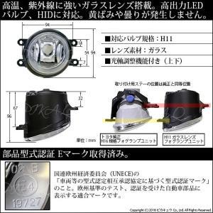 27-C-1)トヨタ純正LEDフォグランプと交換が可能なフォグランプユニット トヨタ車対応 ガラスレンズフォグランプユニット バルブ規格:H11(バルブ別売) pika-q 03