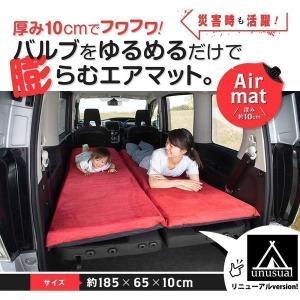単)車中泊 マット 2枚セット エアマット プレミアム 高機能ウレタン 厚さ10cm コンパクトにまとまる 選べるカラー 5色|pika-q