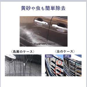 ガラスコーティング 車 ガラスコーティング剤 ピカピカレイン プレミアム 滑水性 洗車 カーワックス TOP-PREMIUM|pika2rain|12