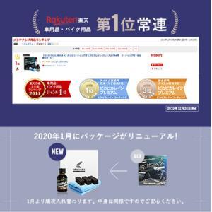 ガラスコーティング 車 ガラスコーティング剤 ピカピカレイン プレミアム 滑水性 洗車 カーワックス TOP-PREMIUM|pika2rain|03
