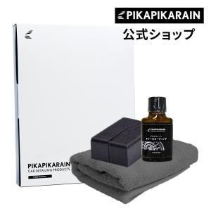 ピカピカレイン ホイールコーティング 撥水 ホイールコーティング剤 ブレーキダスト防止 洗車 日本製...
