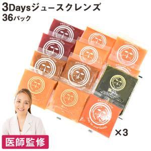 にんじん・りんご・レモンジュース 15pお試しセット pika831