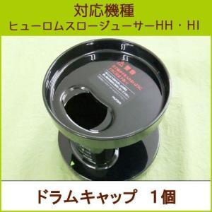 ドラムキャップ 1個(HH、HI共通部品)|pika831