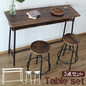 カウンターテーブル 3点セット テーブル チェア  キッチンカウンター 新生活|pikaichi-kagu