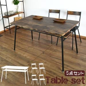 ダイニングテーブル 5点セット テーブル チェア 食卓  カフェ用 ダイニング コンパクト 男前インテリア 新生活|pikaichi-kagu