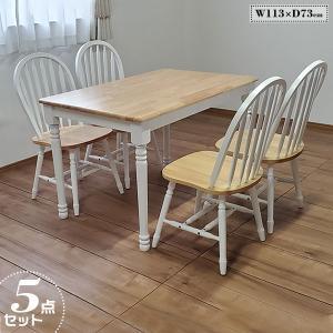 ダイニングテーブル 5点セット チェア 4脚 長方形 フレンチ 北欧 机 3種類の色が選べます 幅113cm 新生活|pikaichi-kagu