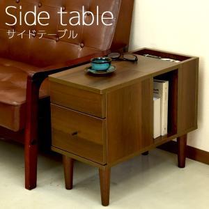 サイドテーブル テーブル ナイトテーブル ソファーテーブル
