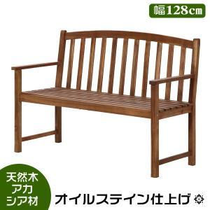 ベンチ パークベンチ 木製ベンチ ガーデンベンチ pikaichi-kagu