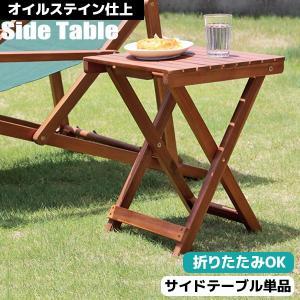 ガーデンテーブル ウッドテーブル pikaichi-kagu